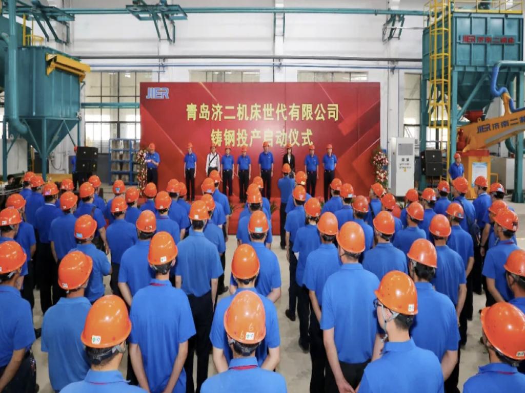 中国No.1工作機械メーカーJIERとの合弁工場をご紹介